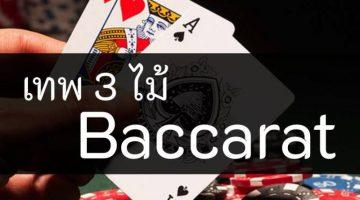 vegas 999 casino